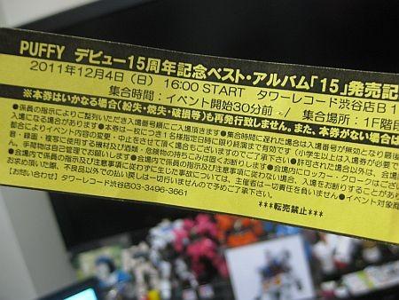 f:id:da-i-su-ki:20111204134753j:image