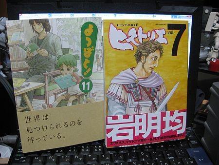 f:id:da-i-su-ki:20111204215301j:image