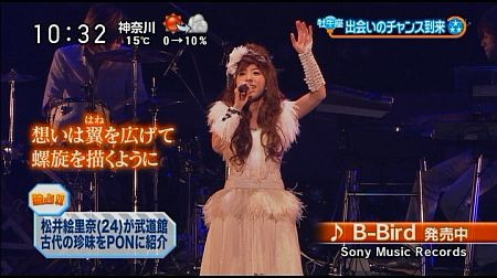 f:id:da-i-su-ki:20111206002223j:image