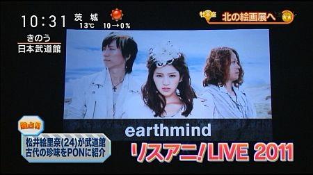 f:id:da-i-su-ki:20111206002224j:image