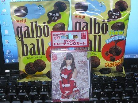 f:id:da-i-su-ki:20111206210236j:image