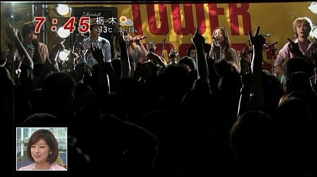 f:id:da-i-su-ki:20111206221905j:image