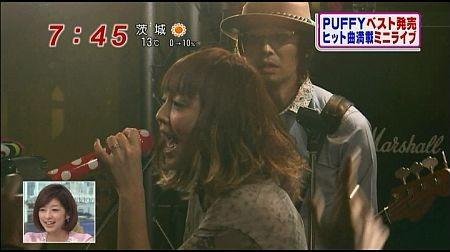 f:id:da-i-su-ki:20111206221907j:image