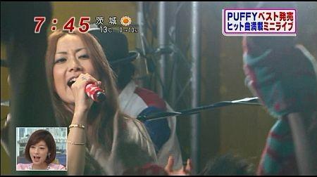 f:id:da-i-su-ki:20111206221908j:image