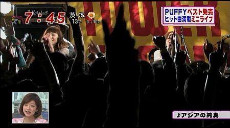 f:id:da-i-su-ki:20111206221909j:image