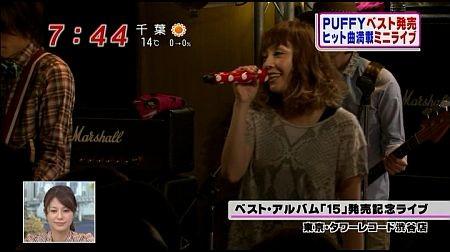 f:id:da-i-su-ki:20111206221911j:image