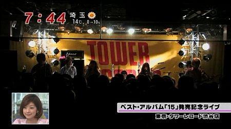 f:id:da-i-su-ki:20111206221912j:image
