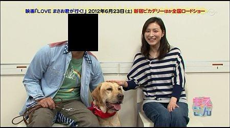 f:id:da-i-su-ki:20111206231012j:image