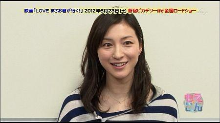 f:id:da-i-su-ki:20111206231013j:image