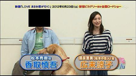 f:id:da-i-su-ki:20111206231014j:image
