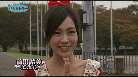 f:id:da-i-su-ki:20111206234828j:image