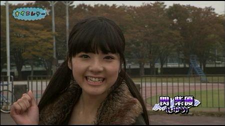 f:id:da-i-su-ki:20111206234840j:image