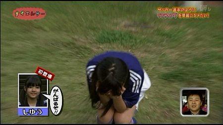 f:id:da-i-su-ki:20111206234906j:image