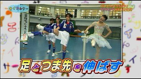 f:id:da-i-su-ki:20111206235435j:image