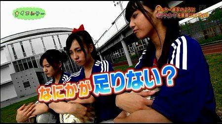f:id:da-i-su-ki:20111206235437j:image