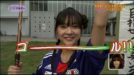 f:id:da-i-su-ki:20111206235438j:image