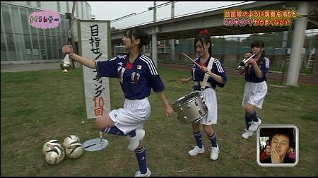 f:id:da-i-su-ki:20111206235439j:image