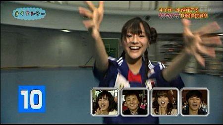f:id:da-i-su-ki:20111206235937j:image