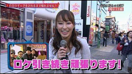 f:id:da-i-su-ki:20111207003207j:image