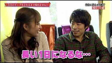 f:id:da-i-su-ki:20111207003514j:image