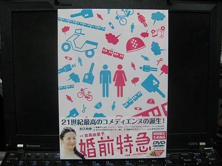 f:id:da-i-su-ki:20111207234444j:image
