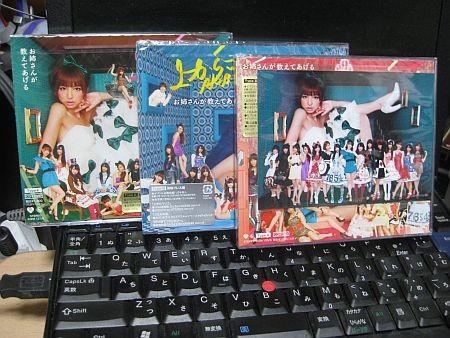 f:id:da-i-su-ki:20111207234627j:image