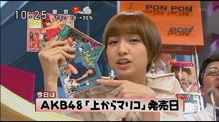 f:id:da-i-su-ki:20111208000321j:image