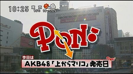 f:id:da-i-su-ki:20111208000322j:image