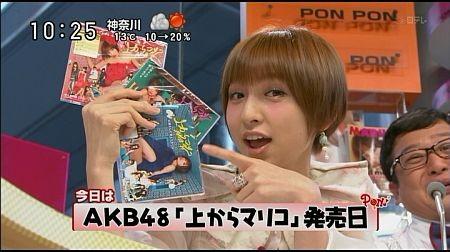 f:id:da-i-su-ki:20111208000450j:image