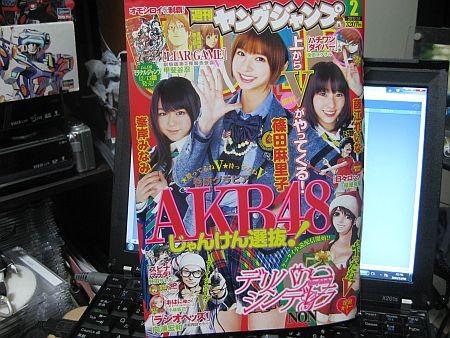 f:id:da-i-su-ki:20111208225355j:image