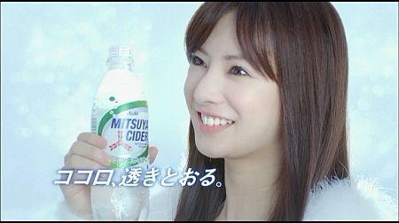 f:id:da-i-su-ki:20111209021043j:image