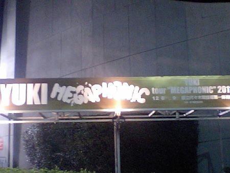 f:id:da-i-su-ki:20111209180239j:image