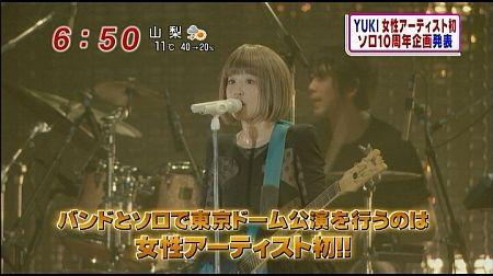 f:id:da-i-su-ki:20111210110634j:image