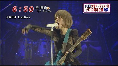 f:id:da-i-su-ki:20111210110635j:image