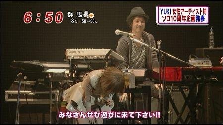 f:id:da-i-su-ki:20111210110636j:image