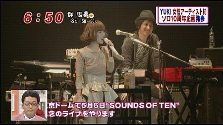 f:id:da-i-su-ki:20111210110637j:image