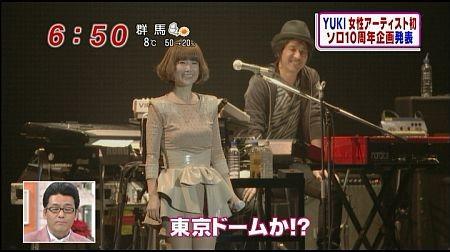 f:id:da-i-su-ki:20111210110638j:image