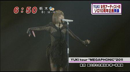 f:id:da-i-su-ki:20111210110639j:image