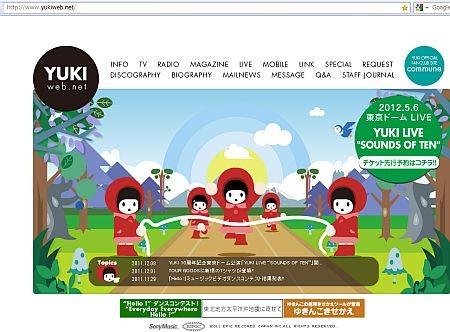 f:id:da-i-su-ki:20111210111306j:image