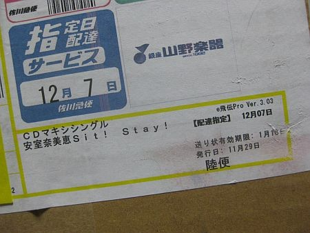 f:id:da-i-su-ki:20111210114134j:image