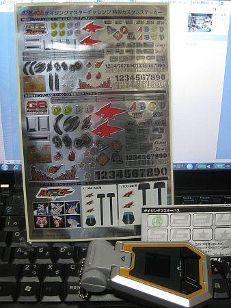 f:id:da-i-su-ki:20111210182603j:image