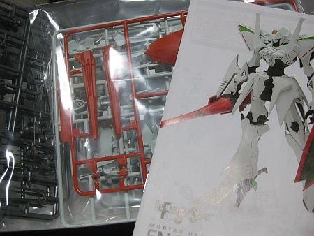 f:id:da-i-su-ki:20111210183228j:image