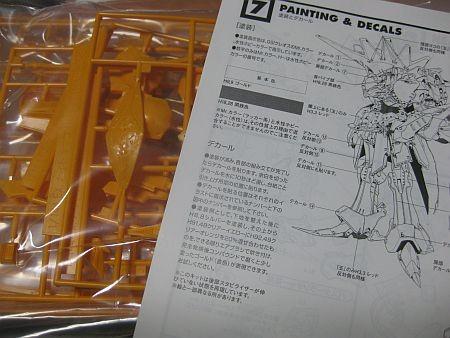 f:id:da-i-su-ki:20111210183616j:image