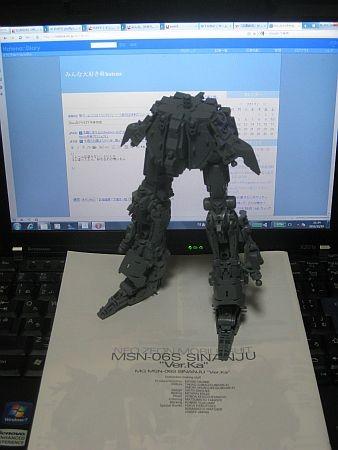 f:id:da-i-su-ki:20111210215921j:image