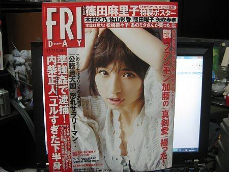 f:id:da-i-su-ki:20111211124251j:image