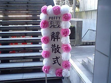 f:id:da-i-su-ki:20111211143314j:image