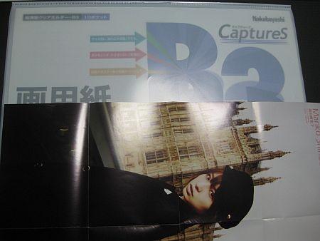 f:id:da-i-su-ki:20111211224845j:image