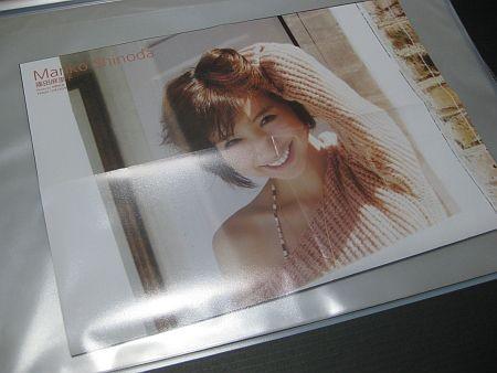 f:id:da-i-su-ki:20111211225026j:image
