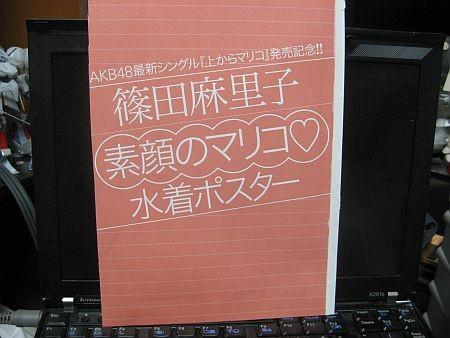 f:id:da-i-su-ki:20111211225223j:image