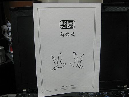 f:id:da-i-su-ki:20111211225256j:image